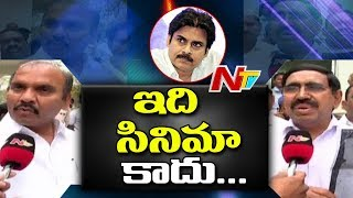 Ministers Prathipati Pulla Rao and Narayana Comments on Pawan Kalyan || Diarrhea Disease in Guntur ||