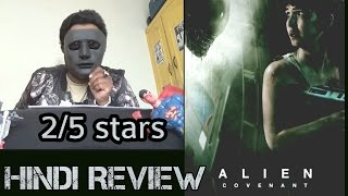 Alien: Covenant - Movie Review | Hindi | India | 2/5 stars