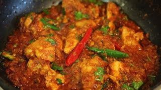 LAAL KARAHI CHICKEN  Bajias Cooking