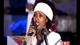 "Ethiopian poetry - Gitem_be_masinqo(""ግጥም በማሲንቆ ምሽት"")"