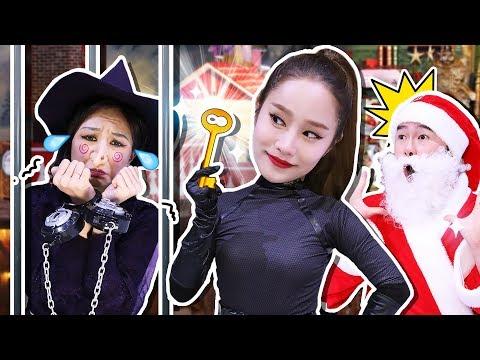 헤이지니 스파이!! 크리스마스 선물을 훔쳐간 마녀를 잡아라!!  Christmas spy
