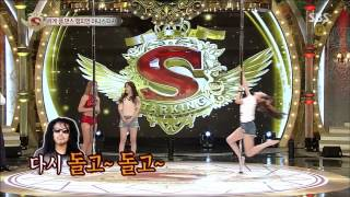 missA Jia pole dancing