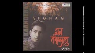 Alto Paya Tume Neya | Shohag | Bangla exclusive Digital song | Mysound BD
