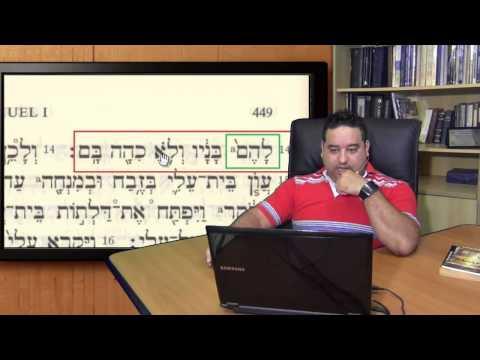 Mudanças Intencionais no livro de Samuel.