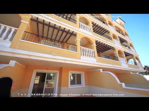 Как купить дешевле квартиру в испании на берегу моря недорого