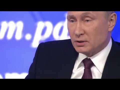 Лучшие вопросы и ответы Путина на пресс конференции