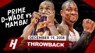 The Game That Kobe Bryant Faced PRIME Dwyane Wade! EPIC Duel Highlights 2008.12.19 - MUST SEE
