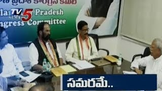 T-Congress Leaders Open Ballot on New Secretariat