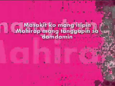 Khalil Ramos - Kung Ako Ba Siya Lyrics video