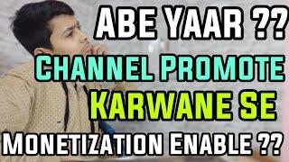 Abe Yaar Youtube Channel Promote Se Monetization Enable Hogi 🔥🔥