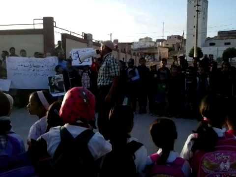 مدرسة ابن رشد الإبتدائية بالحنشان:آباء التلاميذ يحتجون على التوقيت المبتدع من طرف بعض الأساتذة