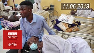 பிபிசி தமிழ் தொலைக்காட்சி செய்தியறிக்கை 11/06/19   BBC Tamil TV News 11/06/19