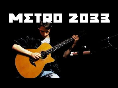 Metro 2033 [OST] - Guitar Songs 1 - Richard Vallance