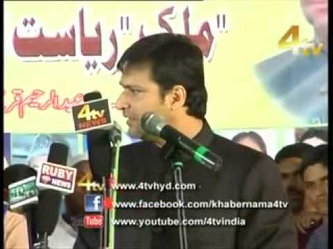 Akbar Owaisi Hate Speech At Mim Nirmal-adilabad Jalsa Part 1 video