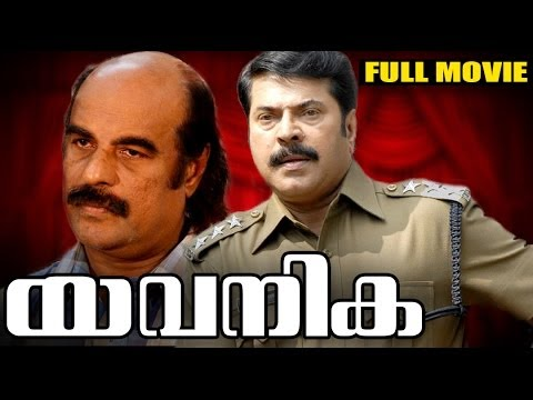 Yavanika Malayalam Full Movie High Quality video