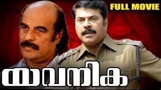 Mayamohini - Yavanika Malayalam Full Movie High Quality