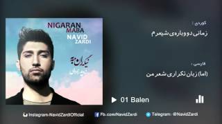 Download Lagu 01 - Navid Zardi - Balen Gratis STAFABAND
