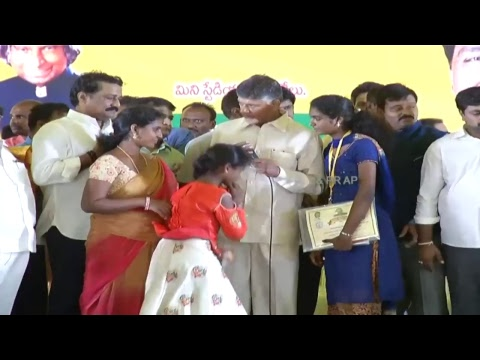 Pratibha Awards Distribution Ceremony By Honorable Chief Minister of AP at Mini Stadium,Ongole LIVE