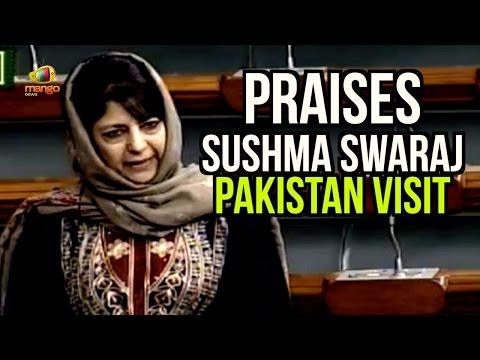 MP Mehbooba Mufti Praises Sushma Swaraj Pakistan Visit | Remembers Atal Bihari Vajpayee