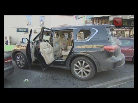 Москва ограбление похитили 4миллиона и подстрелили водителя