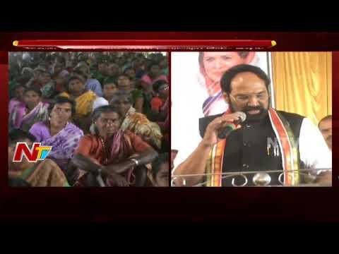 Uttam Kumar Reddy Participates in Mahila Garjana Sabha in Wanaparthy || NTV