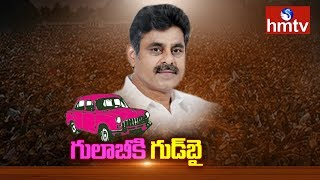Unexpected Shock to TRS | Five Reasons for Konda Vishweshwar Reddy Resignation | hmtv