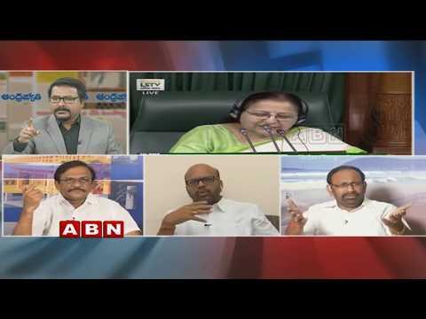 Debate | Lok Sabha To Debate TDP's No Confidence Motion On Friday | Public Point | Part 2