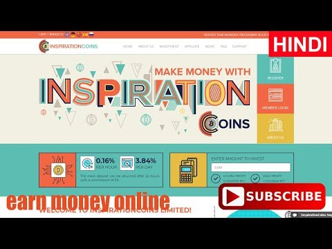 Hourly paid hyip reviews