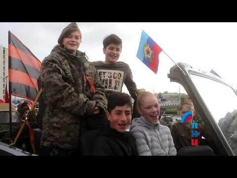 Более тысячи автомобилей отправились в автопробег по Луганску в честь Дня Победы (ФОТО)