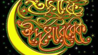 Ramjaner Oi Rojar Sheshe Alo Khushir Eid wmv