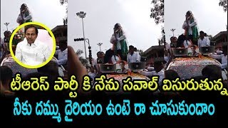 Jagga Reddy Sensational Comments on Kcr and Harish Rao