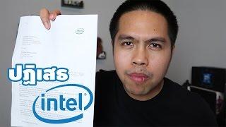 Vlog # 1: Intel denied