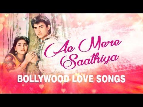 Ae Mere Saathiya | Bollywood Love Songs | (Audio) Jukebox | Hindi Songs