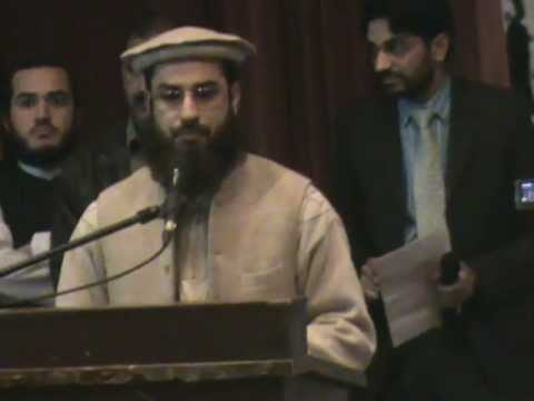 (qari Abdul Subhan) Qirat Competition Nishtar Hall (peshawar) video