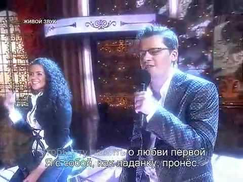 Гарик Харламов & Настя Каменских - Голуби