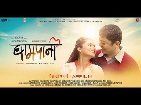 Nepali Movie GHAMPANI Premier Show - FT. Dayahang Rai , Keki Adhikari