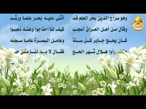الإمام جابر بن زيد والحجاج بصوت الشيخ المقبالي