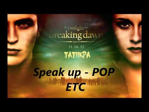 Breaking Dawn Part 2 - Full Soundtrack