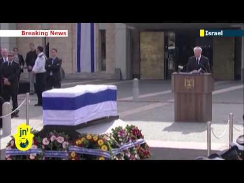 US Vice President Joe Biden pays tribute to Ariel Sharon's political courage and Israeli leadership