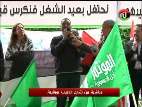 image vid�o حزب المؤتمر يحتفل على طريقته بعيد الشغل