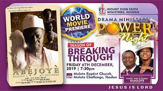 Drama Ministers' Power Night December 2019