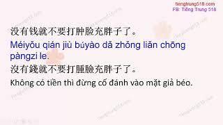 1800 câu giao tiếp tiếng Trung thông dụng - Tập 19 - Tiếng Trung 518