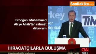 President Erdogan Muhammad Ali GIVEN FREEDOM FIGHT AGAINST RACISM TO REMEMBER ""