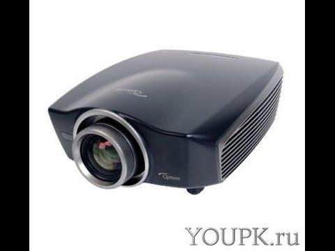 Видео как выбрать домашний проектор