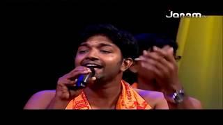 Devasenapathy Bhajans Vaikom: Parama Pavithra