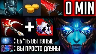 КУПИЛ КРИТЫ ДО КРИПОВ НА 0 МИН | PHANTOM ASSASSIN DOTA 2