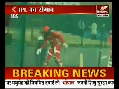 IPL 4 may mumbai vs punjab 1
