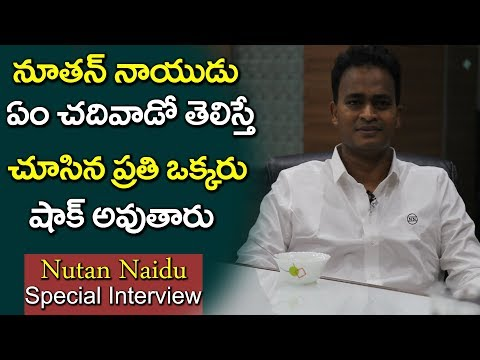 Big Boss 2 Nuthan Naidu Specal interview||big boss2||0RosesMedia||