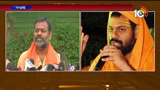 Swami Paripoornananda Press Meet after BJP Joining | #Amitshah