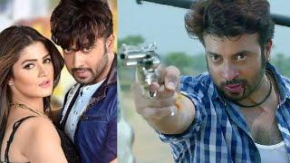 সেন্সর বোর্ডে আটকে গেল শিকারি , ঈদে মুক্তি অনিশ্চিত | Shakib-Srabonti's Shikari Movie 2016